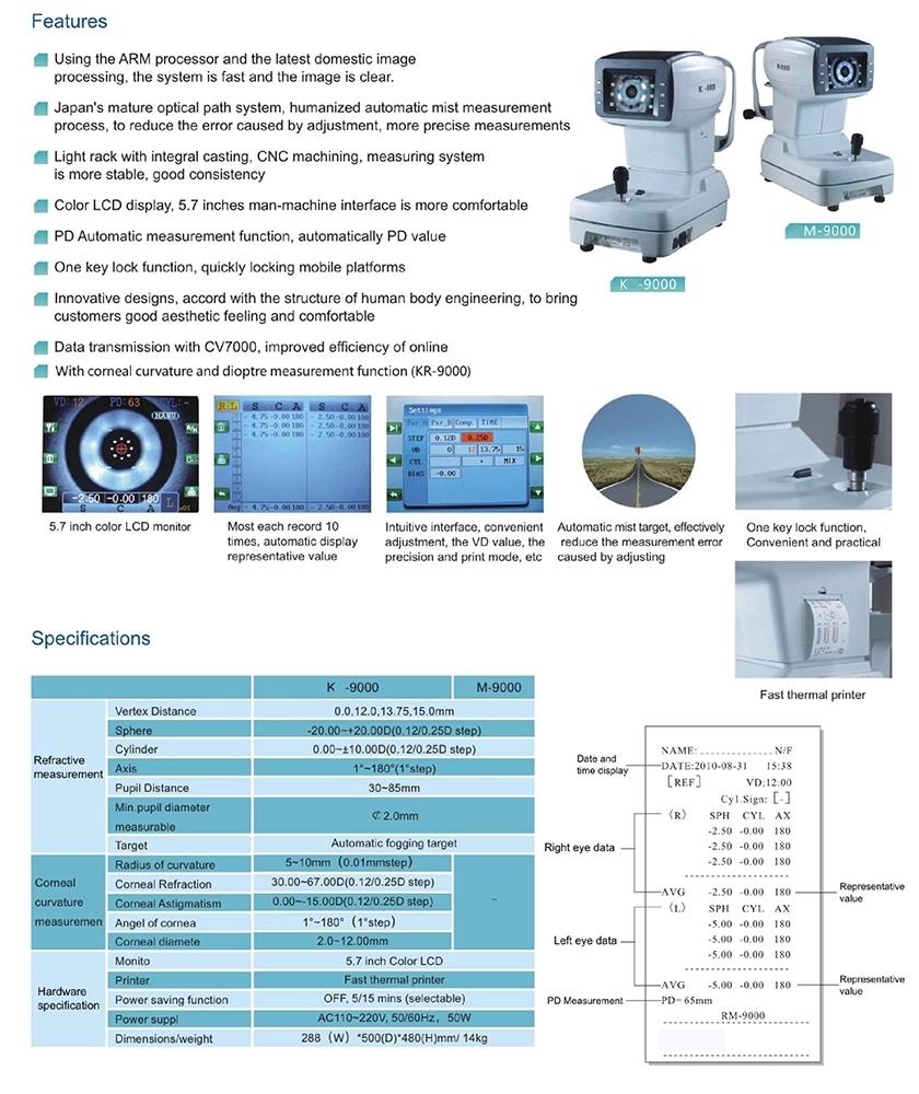LCD Digital Auto refractor keratometer