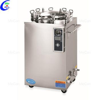 Vertical Steam Autoclave Sterilizer For Cubilose
