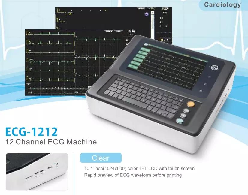 MeCan Brand Portable ECG Machine Manufacture 7