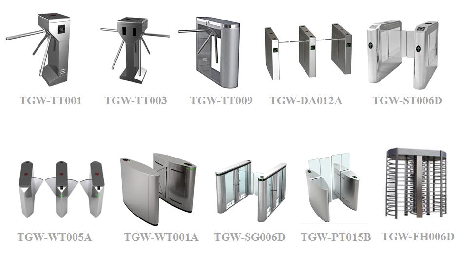 turnstile module.png